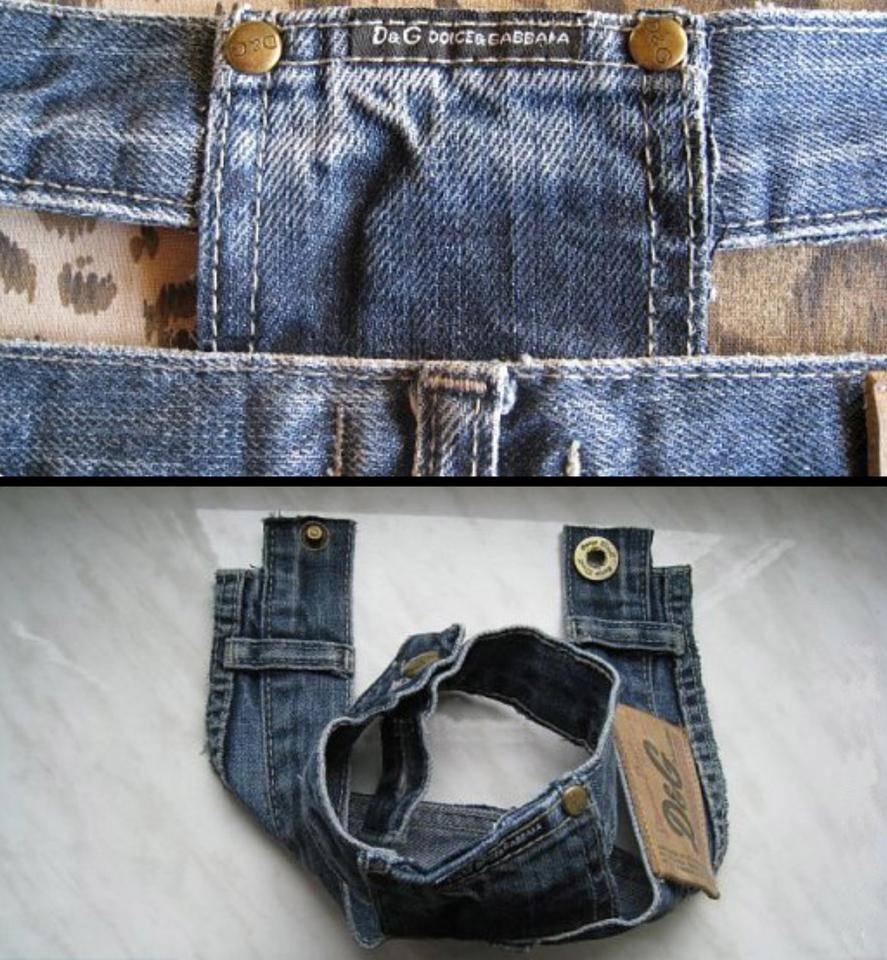 шлейка из джинс